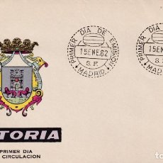Sellos: ESCUDO DE ALAVA 1962 MATASELLOS MADRID (EDIFIL 1406) EN SOBRE PRIMER DIA DE ARRONIZ. RARO ASI. MPM.. Lote 207033703