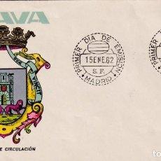 Sellos: ESCUDO DE ALAVA 1962 MATASELLOS MADRID (EDIFIL 1406) EN SOBRE PRIMER DIA DE ALONSO. MPM.. Lote 207033767