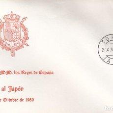 Sellos: SOBRE: 1980 TOKYO ( JAPAN ) VISITA SS.MM. REYES ESPAÑA AL JAPON. Lote 207060287