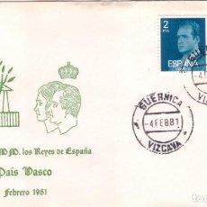 Sellos: SOBRE: 1981 GUERNICA. VIAJE DE SS.MM. LOS REYES DE ESPAÑA AL PAIS VASCO. Lote 207067211