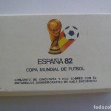 Sellos: MUNDIAL DE FUTBOL DE ESPAÑA ´82 : ESTUCHE PARA 52 SOBRES PRIMER DIA CIRCULACION. Lote 207212015