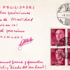 Sellos: RELIGION NAVIDAD 1974 RARA TARJETA NAVIDEÑA CON MATASELLOS FUTBOL CLUB BARCELONA 75 ANIVERSARIO.. Lote 207228097