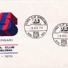 Sellos: FUTBOL CLUB BARCELONA 75 ANIVERSARIO, BARCELONA 5 DICIEMBRE 1974. MATASELLOS EN RARO SOBRE ILUSTRADO. Lote 207228842