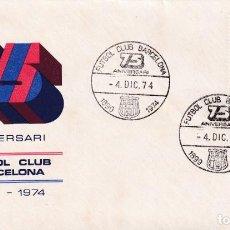 Sellos: FUTBOL CLUB BARCELONA 75 ANIVERSARIO, BARCELONA 4 DICIEMBRE 1974. MATASELLOS EN RARO SOBRE ILUSTRADO. Lote 207228860
