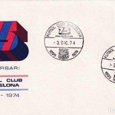 Sellos: FUTBOL CLUB BARCELONA 75 ANIVERSARIO, BARCELONA 3 DICIEMBRE 1974. MATASELLOS EN RARO SOBRE ILUSTRADO. Lote 207228900
