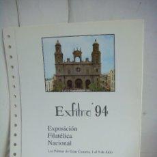 Sellos: DOCUMENTO FILATELICO MATASELLO 1ºDIA EXFILNA 94 PALMAS DE GRAN CANARIAS 1-JUL-94. Lote 207237197