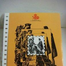 Sellos: DOCUMENTO FILATELICO MATASELLO 1ºXXIII FERIA NACIONAL DEL SELLO CON SU HOJA ESPE. Lote 207237672