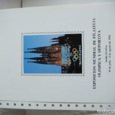 Sellos: DOCUMENTO FILATELICO MATASELLO 1ºDIA SELLO MATASELLO Y HOJA RECUERDO 29-7-1992. Lote 207239418