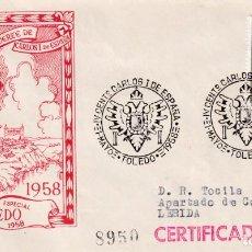 Sellos: IV CENTENARIO DE CARLOS I DE ESPAÑA, TOLEDO 1958. MATASELLOS EN SOBRE CIRCULADO DP BONITO Y RARO MPM. Lote 208103641