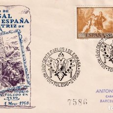 Sellos: IV CENTENARIO DE CARLOS I DE ESPAÑA, TOLEDO 1958. MATASELLOS EN SOBRE CIRCULADO DE ALFIL. RARO. MPM. Lote 208103842