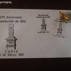 Selos: SOBRE. 175 ANIVERSARIO CONSTITUCION DE 1812. CADIZ. 1987.. Lote 208427788