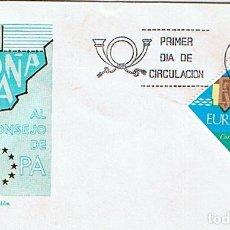 Sellos: EDIFIL 2476 ADHESION ESPAÑA AL CONSEJO DE EUROPA, 1978. SOBRE PRIMER DIA DE CIRCULACIÓN. Lote 209742360