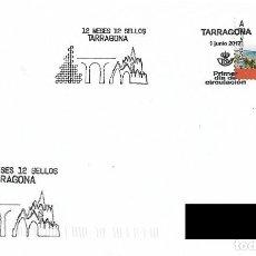 Sellos: ESPAÑA. SOBRE PRIMER DIA. TARRAGONA. 2017. Lote 209867992