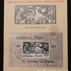 Sellos: CENTENARIO DE PICASSO. MÁLAGA 1981. Lote 144146306