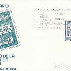Sellos: EDIFIL 2549, SELLO RECARGO DE EXPOSICION BARCELONA, PRIMER DIA DE 9-11-1979 SOBRE DE ALFIL. Lote 288503518