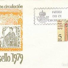 Sellos: EDIFIL 2526, ALFONSO X EL SABIO, CORREO DEL REY SIGLO XIII, PRIMER DIA 15-6-1979 SFC DISPNIBLE EN.... Lote 296838353