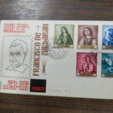Timbres: SOBRE PRIMER DIA. FRANCISCO DE ZURBARAN. MADRID. 1962.. Lote 210190270