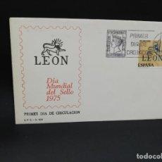 Sellos: SOBRE PRIMER DIA. LEON. DIA MUNDIAL DEL SELLO. MADRID. 1975.. Lote 210190335