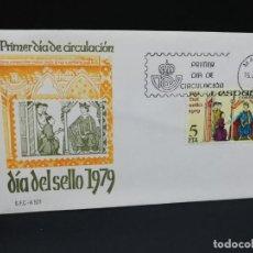 Sellos: SOBRE PRIMER DIA. DIA DEL SELLO. MADRID. 1979.. Lote 210190510