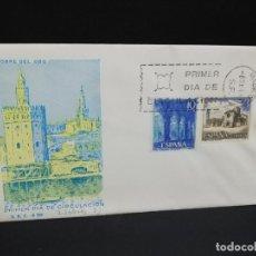 Sellos: SOBRE PRIMER DIA. TURISMO TORRE DEL ORO. MADRID. 1966.. Lote 210190652