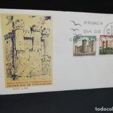 Sellos: SOBRE PRIMER DIA. CASTILLOS TUREGANO, SEGOVIA. MADRID. 1969.. Lote 210190872