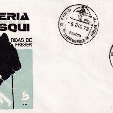 Sellos: DEPORTES ESQUI III FERIA, RIBAS DE FRESER (GERONA) 8 DICIEMBRE 1973. MATASELLOS EN SOBRE EO RARO ASI. Lote 210191337