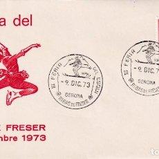 Sellos: DEPORTES ESQUI III FERIA, RIBAS DE FRESER (GERONA) 9 DICIEMBRE 1973. RARO MATASELLOS EN SOBRE ALFIL.. Lote 210191460