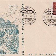 Sellos: I EXPOSICION FILATELICA, TARRASA (BARCELONA) 1956. MATASELLOS EN SOBRE EO SERIE C IGLESIAS DE EGARA.. Lote 210193106