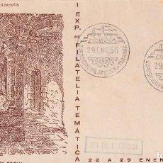 Sellos: I EXPOSICION FILATELICA, TARRASA (BARCELONA) 1956. MATASELLOS EN SOBRE EO SERIE A CARTUJA VALPARADIS. Lote 210193216