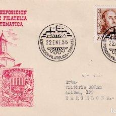 Sellos: I EXPOSICION FILATELICA, TARRASA (BARCELONA) 1956. MATASELLOS EN SOBRE CIRCULADO DE ALFIL IGLESIA.. Lote 210193940