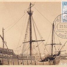 Sellos: COLON BARCOS CARABELA SEMANA FILATELICA DE BARCELONA 1967. MATASELLOS EN TARJETA MOD 1.. Lote 210302325