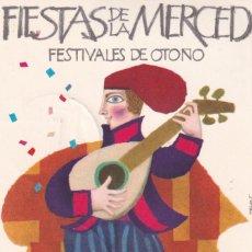 Sellos: VIÑETA Y TARJETA FIESTAS DE LA MERCED FESTIVALES OTOÑO MATASELLOS SEMANA FILATELICA BARCELONA 1967.. Lote 210302450