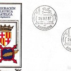 Sellos: BARCINO INAUGURACION BIBLIOTECA SEMANA FILATELICA DE BARCELONA 1967. MATASELLOS EN SOBRE ILUSTRADO.. Lote 210302947
