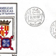 Sellos: BARCINO ASAMBLEAS FILATELICAS SEMANA FILATELICA DE BARCELONA 1967. MATASELLOS EN SOBRE ILUSTRADO.. Lote 210303048
