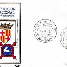 Sellos: BARCINO EXPOSICION NACIONAL SEMANA FILATELICA DE BARCELONA 1967. MATASELLOS EN SOBRE ILUSTRADO.. Lote 210303163