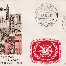 Sellos: RARA MARCA AÑO INTERNACIONAL TURISMO EN SOBRE DE ALFIL MATASELLOS SEMANA FILATELICA BARCELONA 1967.. Lote 210303502