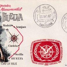 Sellos: RARA MARCA AÑO INTERNACIONAL TURISMO SOBRE COLON HUELVA MATASELLOS SEMANA FILATELICA BARCELONA 1967.. Lote 210303563