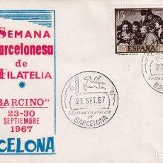 Sellos: COLON BARCINO SEMANA FILATELICA DE BARCELONA 27 SEPTIEMBRE 1967. MATASELLOS EN SOBRE EG. RARO ASI.. Lote 210303827