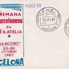 Sellos: COLON BARCINO SEMANA FILATELICA DE BARCELONA 23 SEPTIEMBRE 1967. MATASELLOS EN SOBRE EG. RARO ASI.. Lote 210303860