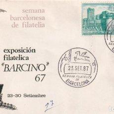 Sellos: BARCINO SEMANA FILATELICA DE BARCELONA 1967. MATASELLOS EN SOBRE CIRCULADO DE ALFIL.. Lote 210304081