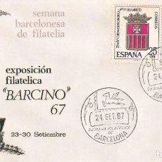 Sellos: BARCINO SEMANA FILATELICA DE BARCELONA 1967. MATASELLOS EN SOBRE SIN CIRCULAR DE ALFIL.. Lote 210304110