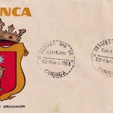 Sellos: ESCUDO DE CUENCA 1963 MATASELLOS PROVINCIA (EDIFIL 1484) EN SOBRE PRIMER DIA MS. BONITO Y RARO ASI.. Lote 210564125