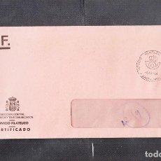 Sellos: SOBRE DEL SERVICIO FILATÉLICO. Lote 210583426