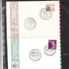 Sellos: 3 TARJETAS DEL CLUB INTERNACIONAL ALHAMBRA CON DIVERSOS MATASELLOS. Lote 210583765
