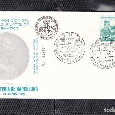 Sellos: SOBRE DE LA XXXVIII FERIA DE BARCELONA. Lote 210584077