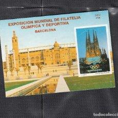 Sellos: HOJITA DE LA EXPO DE FILATELIA OLIMPICA Y DEPORTIVA. BARCELONA. Lote 210584611