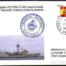 Sellos: ARMADA 2009 FRAGATA VICTORIA A SOMALIA. Lote 210666804