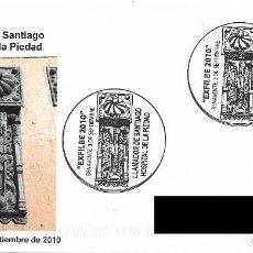 Sellos: ESPAÑA. MATASELLOS ESPECIAL. LLAMADOR DE SANTIAGO. HOSPITAL DE LA PIEDAD. BENAVENTE 2010.. Lote 210943276