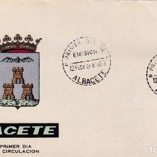 Sellos: ESCUDO DE ALBACETE 1962 MATASELLOS PROVINCIA (EDIFIL 1407) EN SOBRE PRIMER DIA DE ARRONIZ. RARO ASI.. Lote 210963979