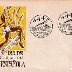 Sellos: GUINEA ESPAÑOLA VUELO ESCUADRILLA ATLANTIDA 1957 (EDIFIL 368) EN SPD SERVICIO FILATELICO. RARO. MPM.. Lote 211457612